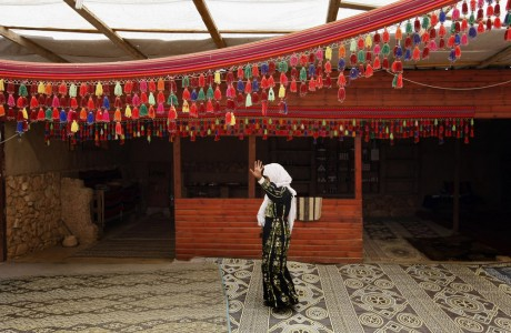SAWA - Microfinance Program with Bedouin Women in the Negev